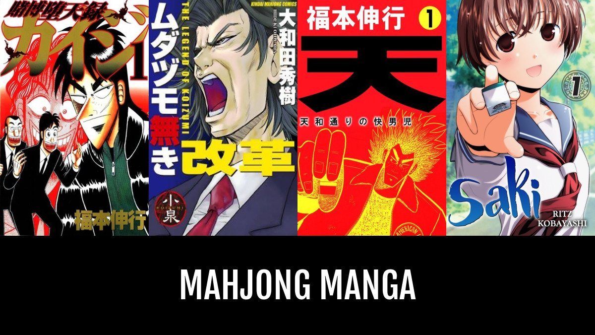 Best Mahjong Manga | Anime-Planet