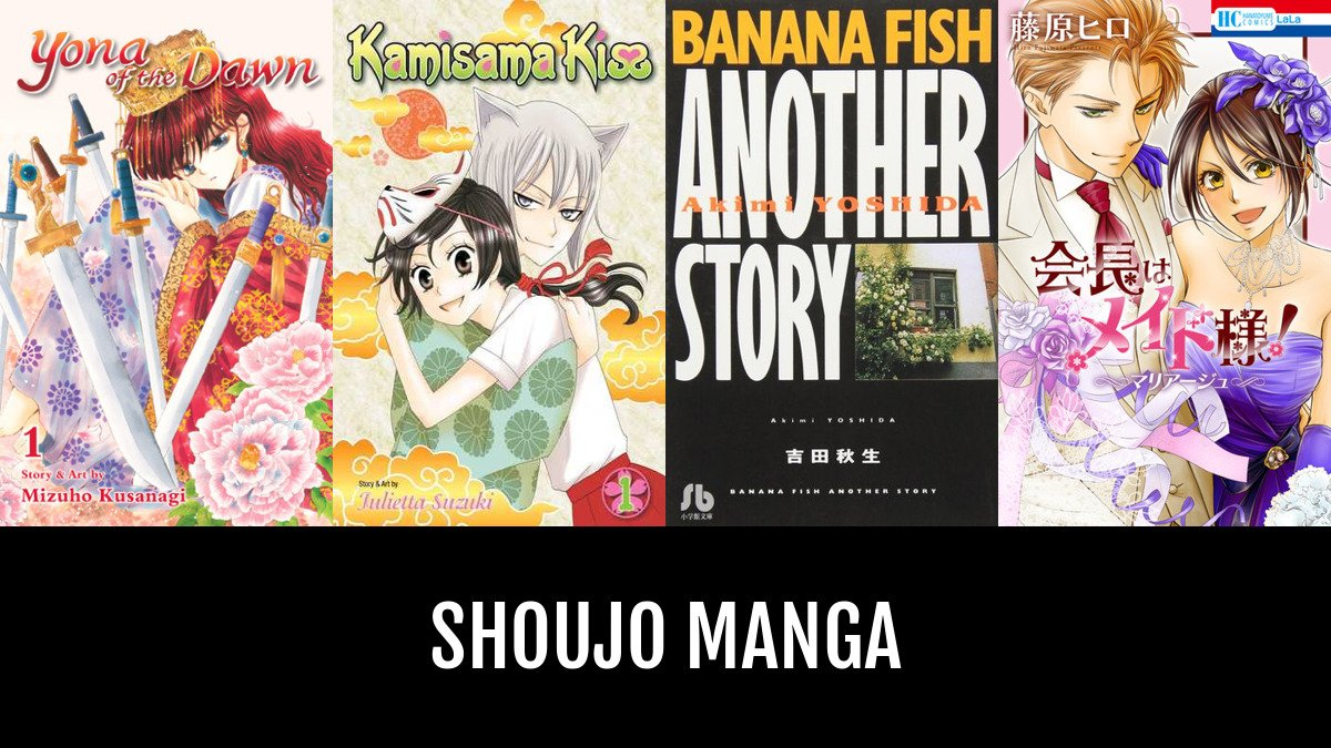 best shoujo manga