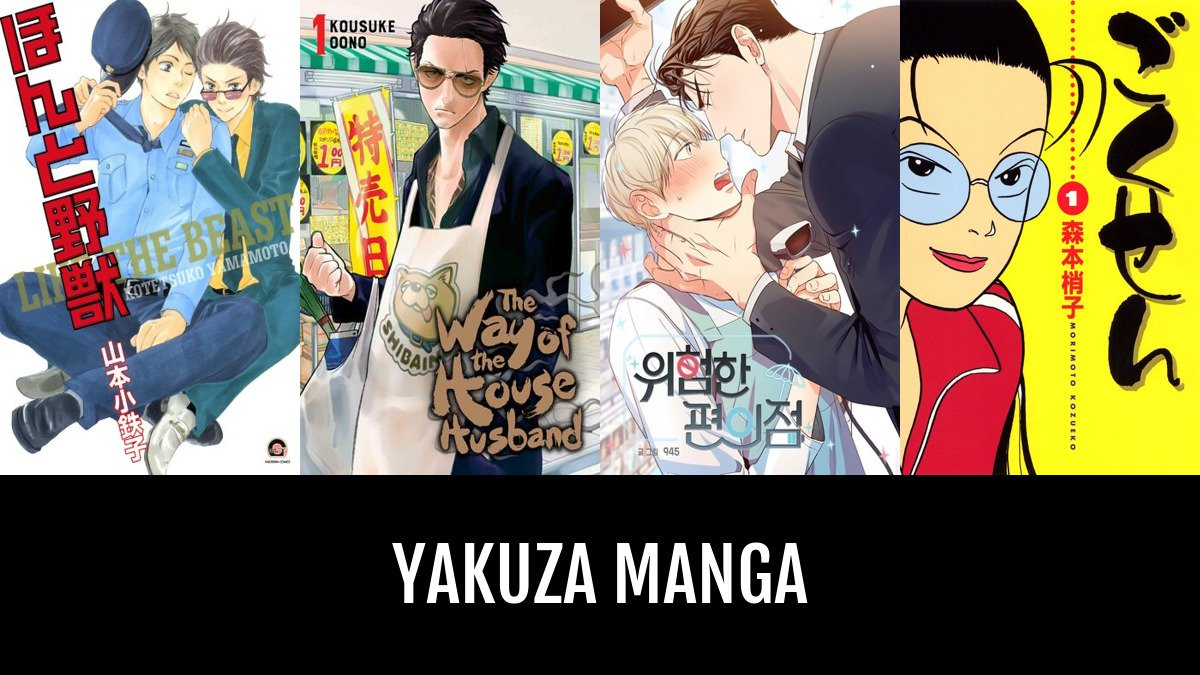 Best Yakuza Manga | Anime-Planet