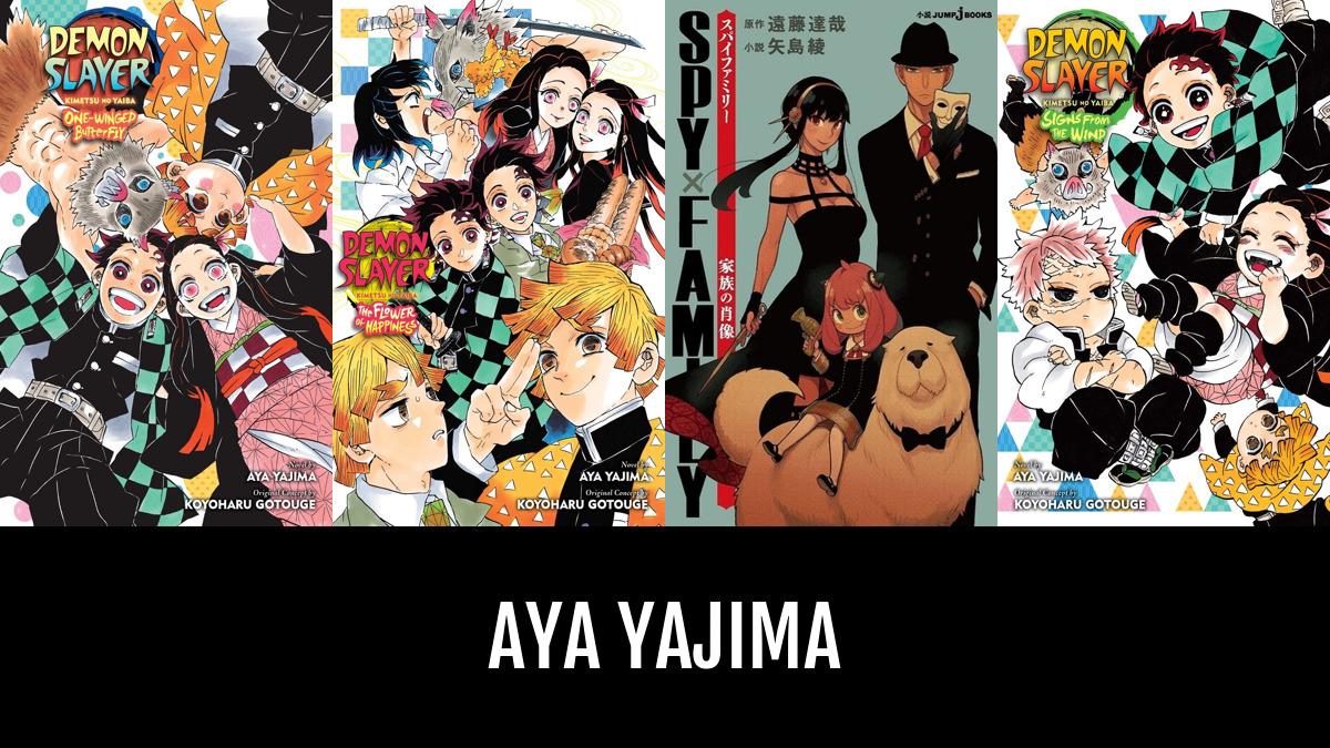 kimetsu no yaiba aya yajima spin-off