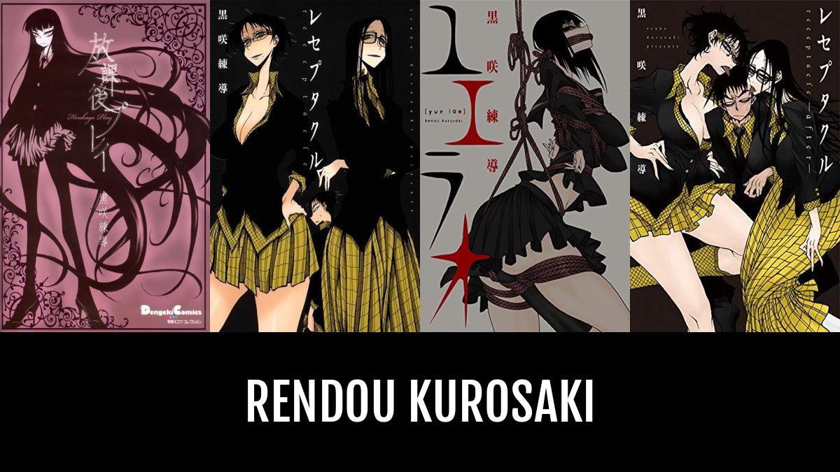 Kurosaki Rendou