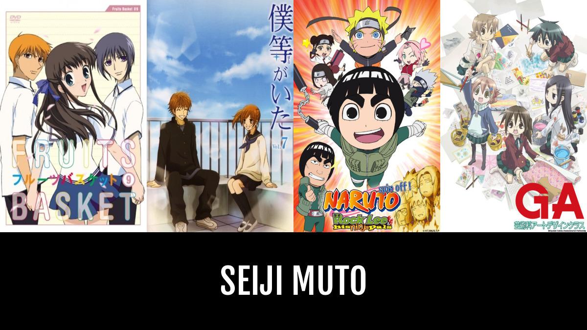 Seiji muto 1