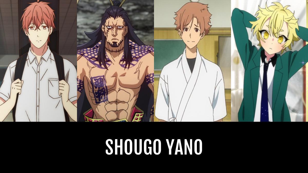 Shougo Yano Anime Planet