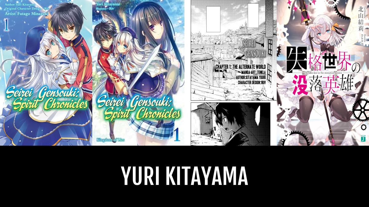 Yuri KITAYAMA | Anime-Planet