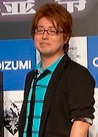 Tokyo ESP Tome 2 - Hajime Segawa