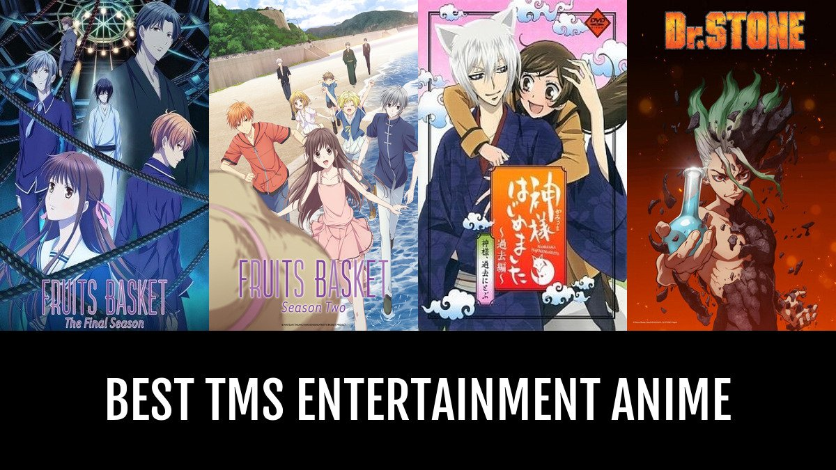 best tms entertainment anime anime planet