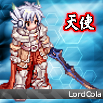 LordCola's avatar