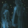 StarlightDreamer's avatar