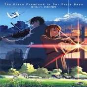 ingrey's avatar
